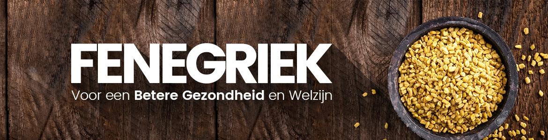 Banner fenegriek - Schaaltje met fenegriek en als tekst fenegriek voor een betere en gezond welzijn